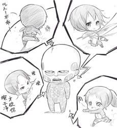 Attack on titan fan art by Fuka-Enrique