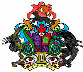 My Personal Coat of Arms by BailzNErDyGEEK