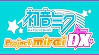 Hatsune Miku Project Mirai DX Stamp by TheConfusedVampire