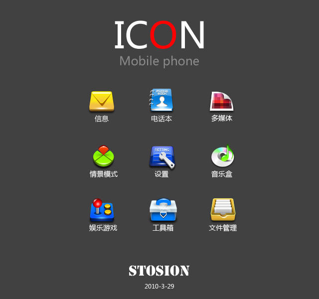 Black gold's ICON by stosion