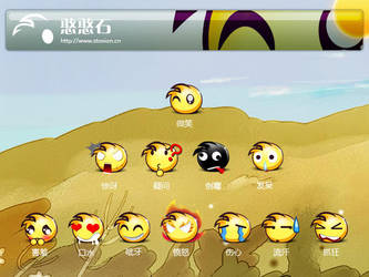 Hanhanshi Emoticons by stosion