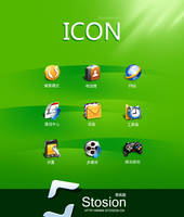 Mobile Icon 9 by stosion