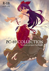Touhou PC-69 artbook cover by 1elda1