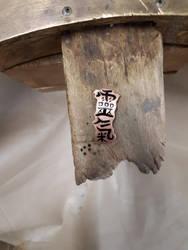 Reiki pendant by DivianaAjatar