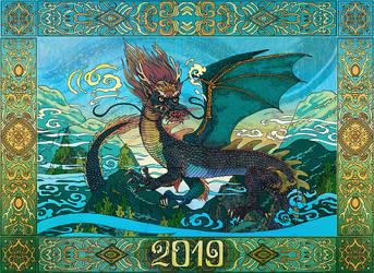 Summer Dragon by yanadhyana