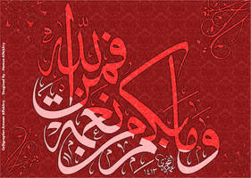 islamic art by iraqson