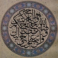 islamic art 4 by iraqson