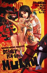 Disney Princess Pinups - Mulan by MonoriRogue