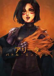Alita: Battle Angel by MonoriRogue