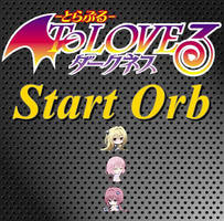 Motto To Love Ru Start Orb by playgamer2033