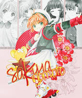 Sakura LP by Cielle-Rose