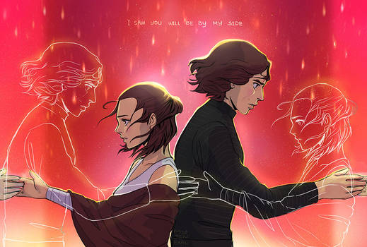 Star wars VIII : I saw you will be by my side by Janenonself