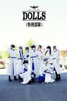 DOLLS: Tokkei by CenaFenrier