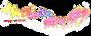 Battle Princess Precure! Logo by SilverRose808