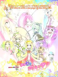 Battle Princess Precure! by SilverRose808