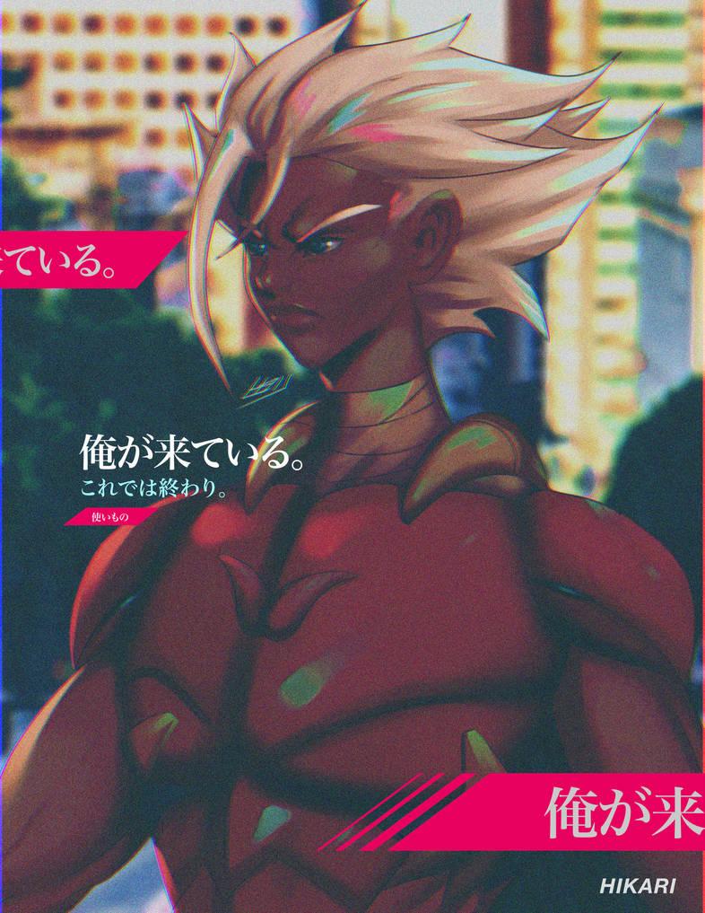 It's Over by iamHikari-kun