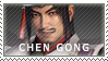 [ DW9 ] Chen Gong stamp by MidnightBliss123