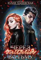 hPFLaqgk74c by ZHENYAYA1