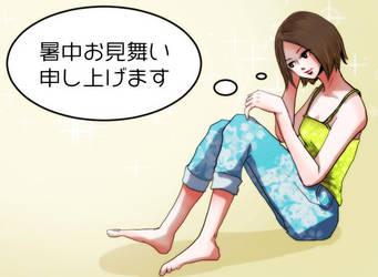 shochuu mimai by Masami-K