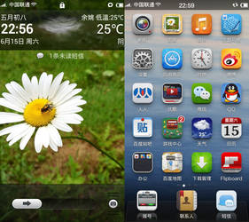 Ayecon MIUI V5 by evthan