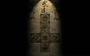 'Bushido' Parchment by steelgohst
