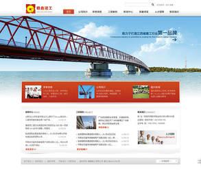 ganxinjiangong by sense983
