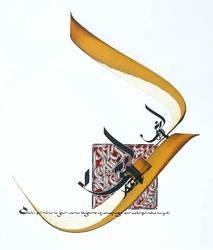 Reve by Kaalam