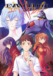 + The End of Evangelion + by SaraFabrizi