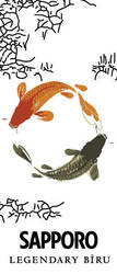 SAPPORO Logo2 by FATAL-0CD