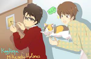 Kagi + Holmes by xxakikochanxx