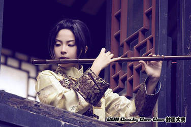 APH cosplay-Bamboo flute by snowhaven