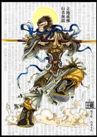 Monkey King by Wangyuxi