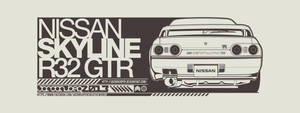 Nissan Skyline R32 GTR by JacobKuiper