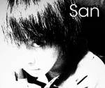 ID 08.25.08 by Jay-san1292
