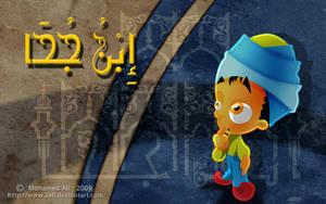 Goha's Son by 3Ali