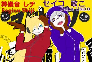 Matryoshka UTAU Shiji Sogion and Seiko Utako by Rachel-Gold-Eyes