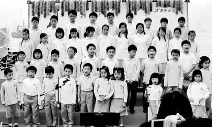Children by ShinzonRemus