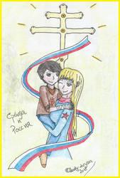 GotW: Orthodox siblings by SlytherinRoja