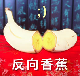 Reverse Banana by dreamteamof1