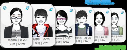 avatars in xiaonow by dreamteamof1
