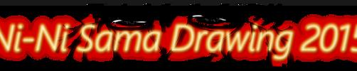 Niqua10023 Logo 2015 by Niqua10023