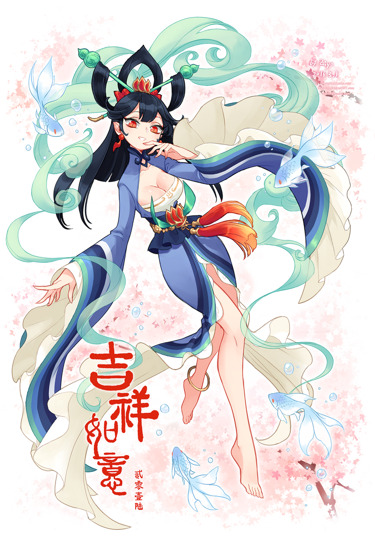 Dragon nest Spa Fairy by ZiyoLing