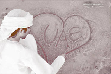 Be devoted to UAE by aldhanhani