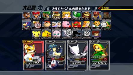 Super Smash Bros. Melee HD (Older) by ConnorRentz