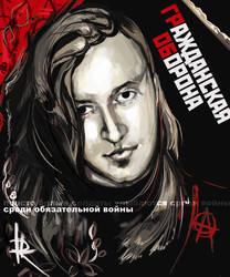 Egor Letov by Dezertyr