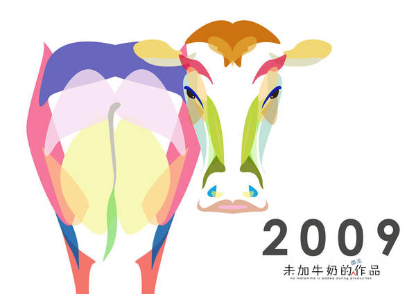 2009 Year of the Ox by unclegg