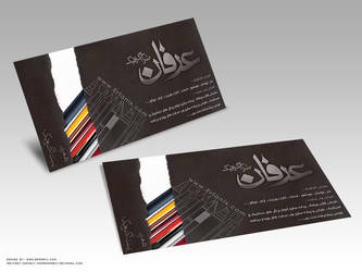 Erfan Business Card by Erfanix