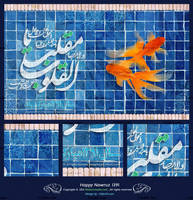 Happy Nowruz 1391 by Erfanix