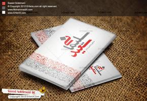 Saeed Soleimani by Erfanix