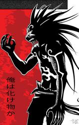 Gen Shishio Poster by pauinhopc